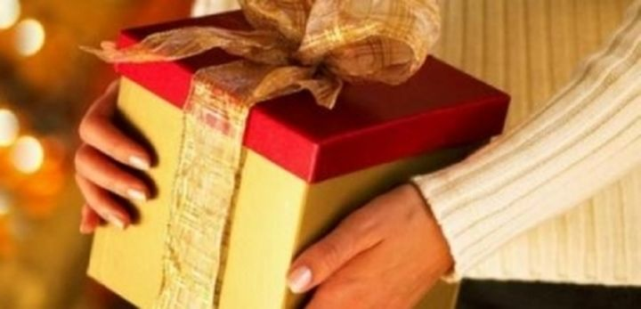 Оригінальний подарунок на День Народження