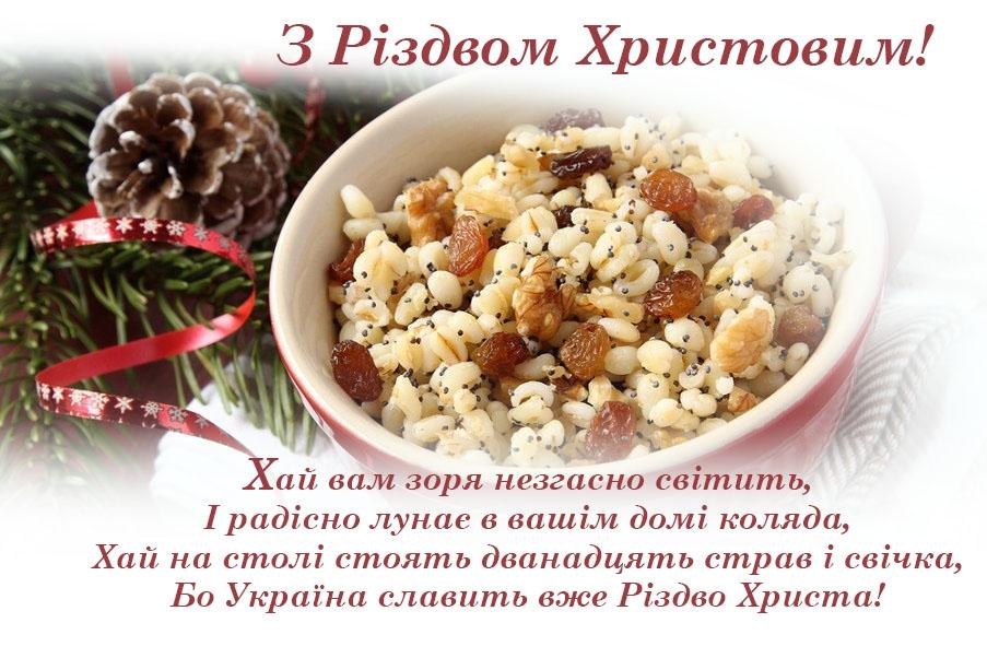 Різдво Христове сторінка 29 із 29, листівка 282