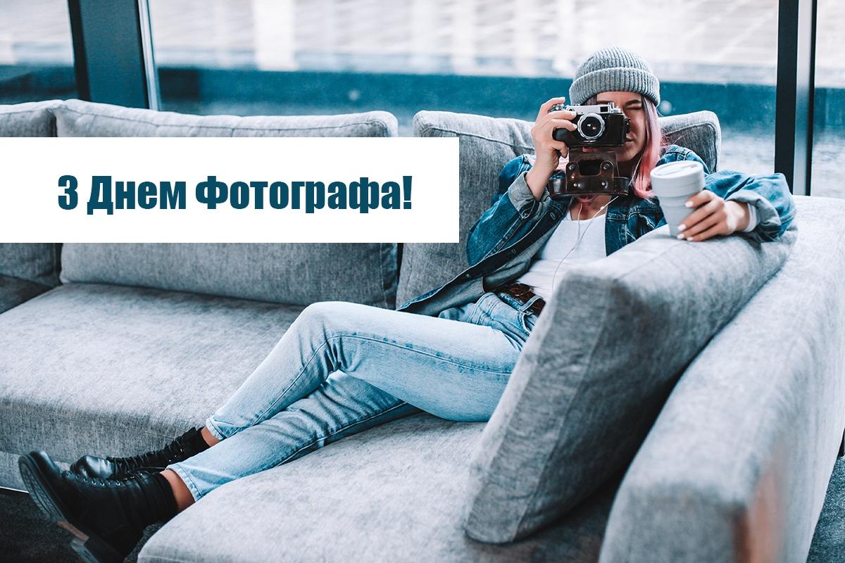 День фотографа сторінка 4 із 4, листівка 33