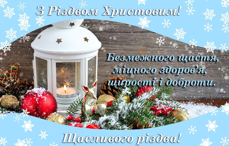 Різдво Христове сторінка 29 із 29, листівка 283
