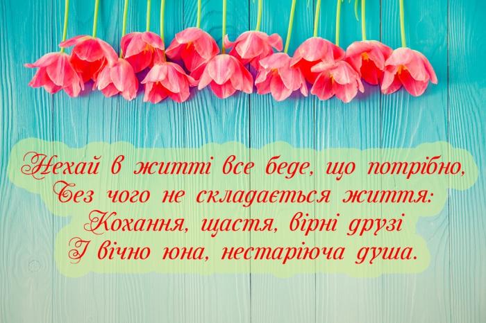 Привітання з днем народження сестрі листівки листівка 1