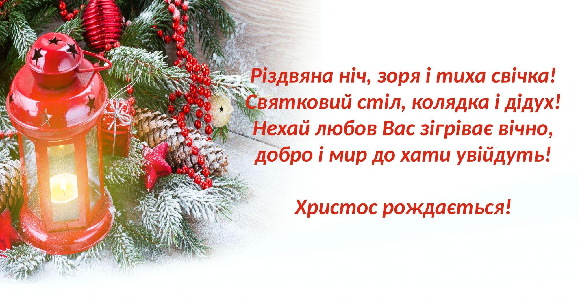 Різдво Христове сторінка 29 із 29, листівка 287